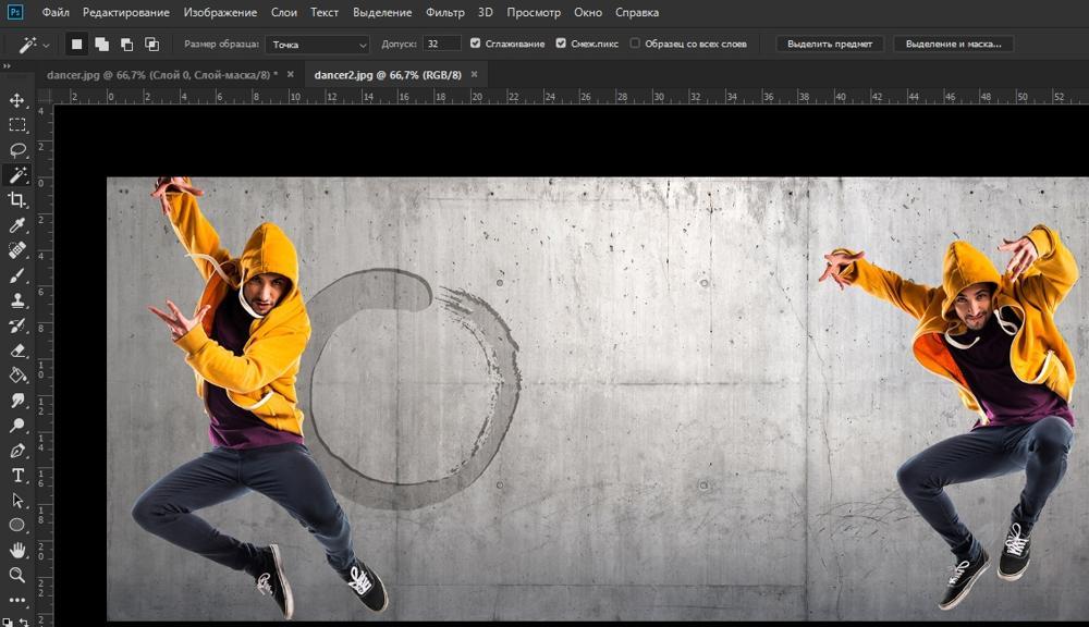 Открытие файла в фотошоп