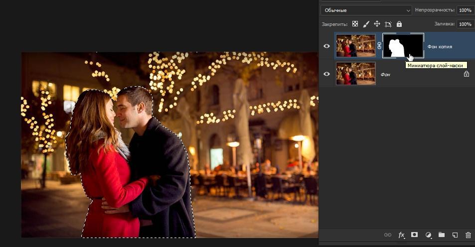 Как сделать эффект Боке в фотошопе