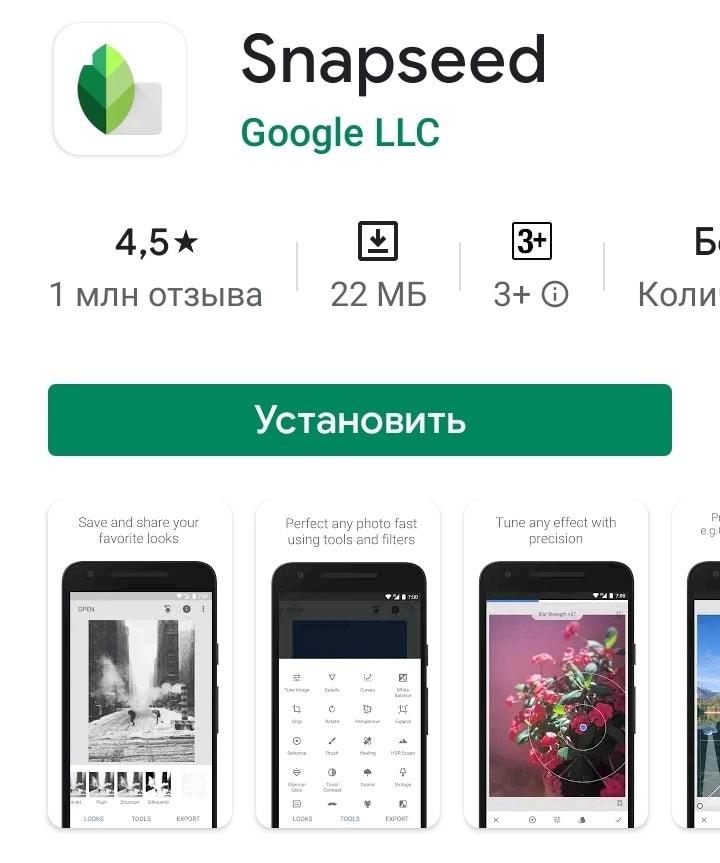 приложение которое переводит по фото на айфон позволяет лежачем
