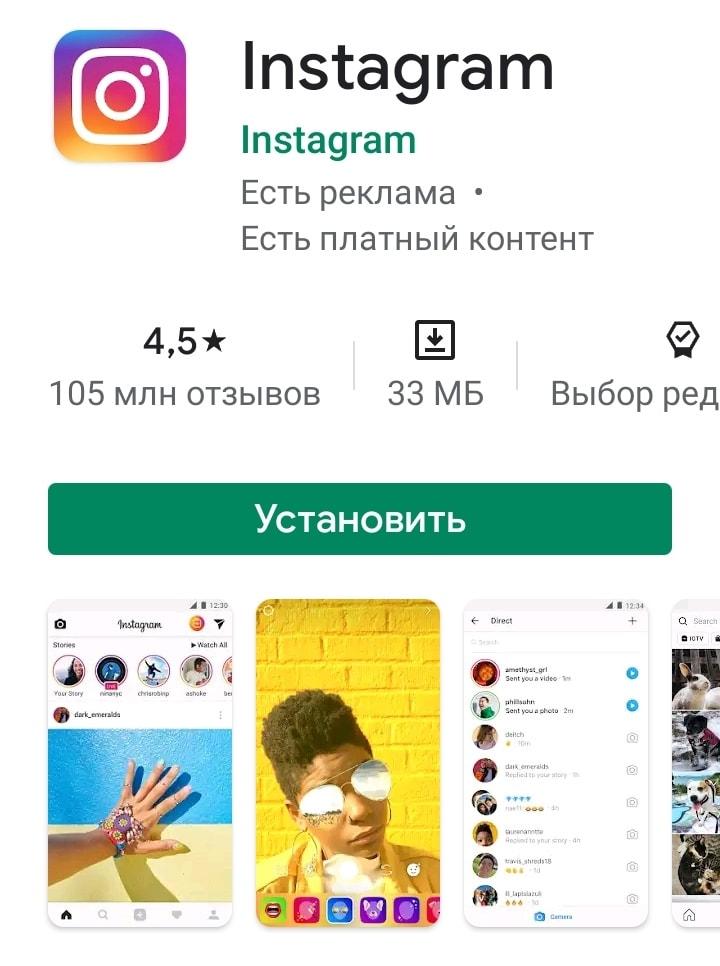 приложение которое переводит по фото на айфон посёлке