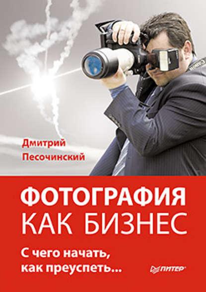 Обзор компактной фотокамеры - Nikon Coolpix A300